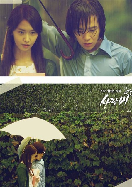 Tình yêu bùng cháy giữa trời mưa trong phim Hàn - 4