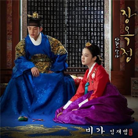 Đọ sắc 9 nàng Jang Ok Jung trong lịch sử 1