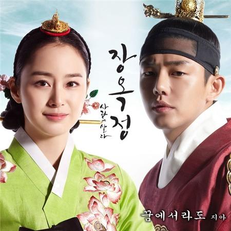 Đọ sắc 9 nàng Jang Ok Jung trong lịch sử 27