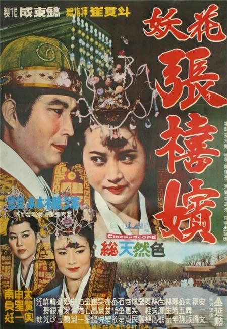 Đọ sắc 9 nàng Jang Ok Jung trong lịch sử 7
