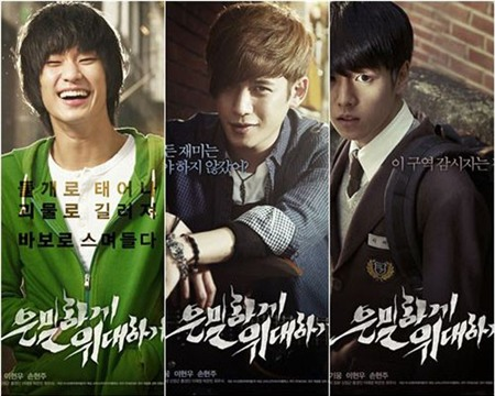 Bộ phim kể về bí mật của ba điệp viên Bắc Triều Tiên đã phá vỡ kỉ lục phòng  vé tại Hàn Quốc. Ngay trong ngày đầu tiên công chiếu, ...