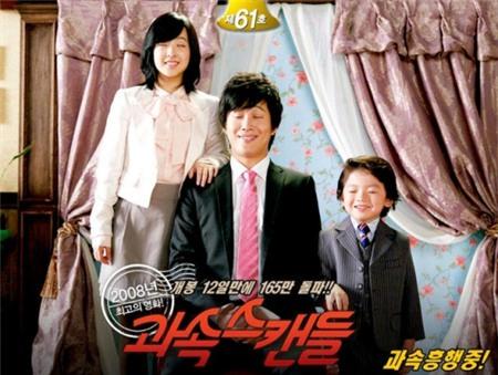 Phim gia đình – trào lưu cũ đầy thu hút trên màn ảnh xứ Hàn 1