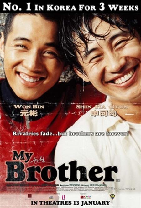 Phim gia đình – trào lưu cũ đầy thu hút trên màn ảnh xứ Hàn 7