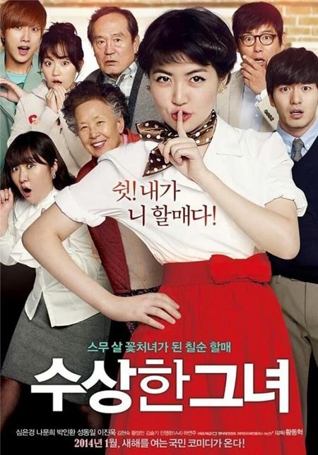 Phim gia đình – trào lưu cũ đầy thu hút trên màn ảnh xứ Hàn 9