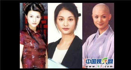 Trần Lệ Phong, người đẹp thủ vai ni cô trẻ phái Hằng Sơn trong phim Tiếu Ngạo Giang Hô được đánh giá là một trong những mỹ nữ cạo trọc đẹp nhất.