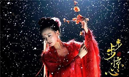 Loạt mỹ nhân Hoa ngữ bị gắn mác 'bình hoa' trên màn ảnh