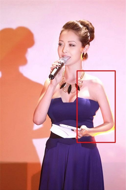 Hoa hậu, Á hậu Việt lỗi photoshop 3
