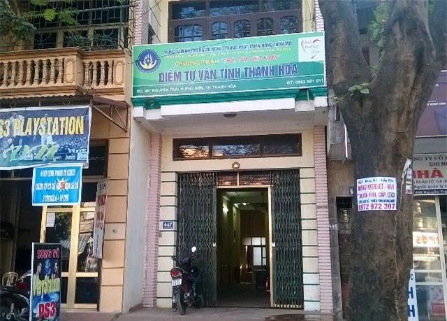 Chương trình Trái tim Việt Nam, Trung tâm Hỗ trợ người nghèo Việt Nam, đa cấp