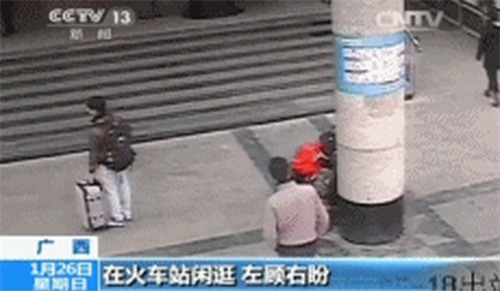 Những mánh khóe móc túi tinh vi của bè lũ trộm cắp, móc túi ở Trung Quốc - Ảnh 16.