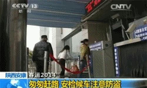 Những mánh khóe móc túi tinh vi của bè lũ trộm cắp, móc túi ở Trung Quốc - Ảnh 17.