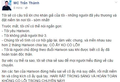 Trấn Thành: Tôi yêu Hari Won nhưng không phải người thứ ba - Ảnh 1.