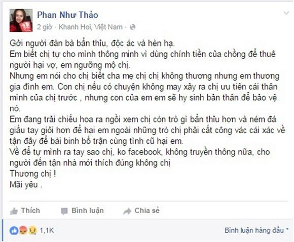 Phan Như Thảo: 'Em đang trải chiếu hoa ra ngồi xem chị còn trò gì bẩn thỉu hơn' 2