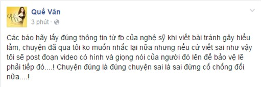 Quế Vân dọa tung video khi Trường Giang phủ nhận giọng nói trong đoạn ghi âm - Ảnh 4.