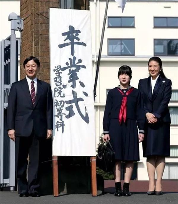 Sự khác biệt trong cách dạy con của Hoàng gia Nhật và gia đình có điều kiện Trung Quốc - Ảnh 7.