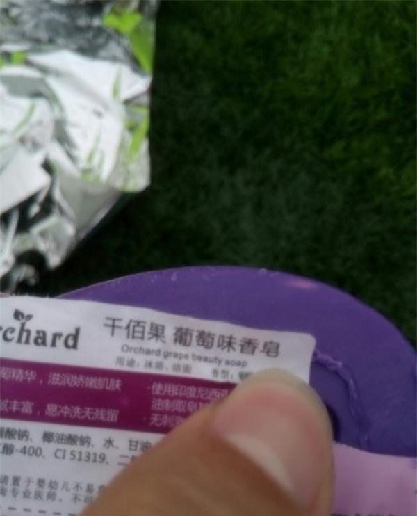 Hơn 12.000 người bị thương tại giải marathon ở Trung Quốc vì nhầm tưởng xà phòng là... bánh ngọt - Ảnh 3.