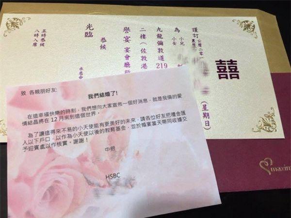 Cô dâu yêu cầu khách mời chuyển khoản tiền mừng và mang biên lai để được sắp xếp chỗ ngồi - Ảnh 1.
