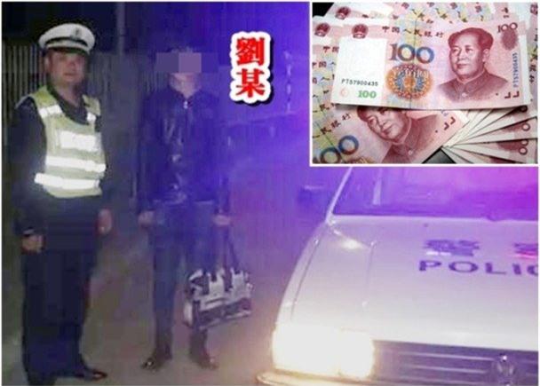 Trung Quốc, TQ, hủ tục, thách cưới, tiền, tình