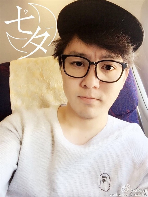Ảnh năm 2015, Mạnh Trí Siêu đã là một đạo diễn trẻ bận rộn với các dự án riêng của mình