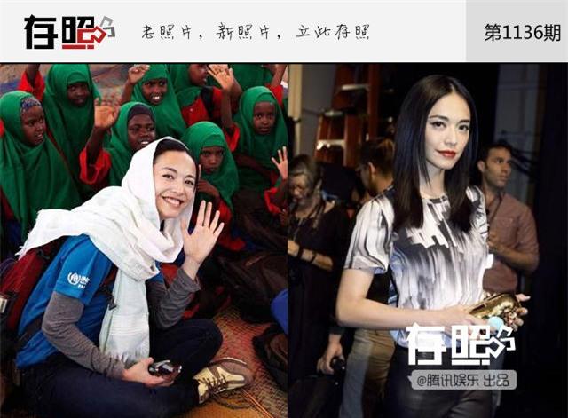 Những nữ nghệ sĩ Hoa ngữ được báo chí quốc tế sủng ái nhất trên đấu trường thảm đỏ - Ảnh 18.