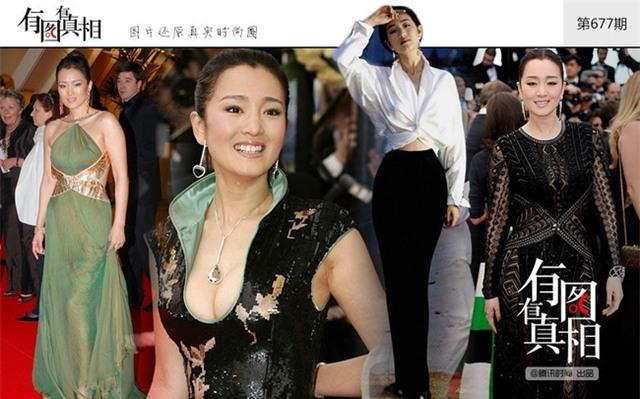 Những nữ nghệ sĩ Hoa ngữ được báo chí quốc tế sủng ái nhất trên đấu trường thảm đỏ - Ảnh 3.