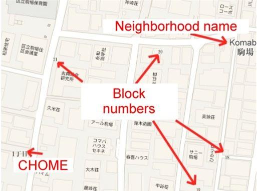 Tại sao đường phố Nhật Bản hầu như không có tên? - Ảnh 5.