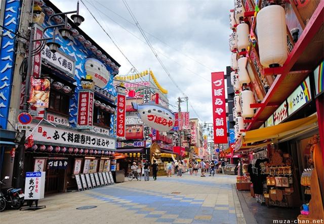 Tại sao đường phố Nhật Bản hầu như không có tên? - Ảnh 9.
