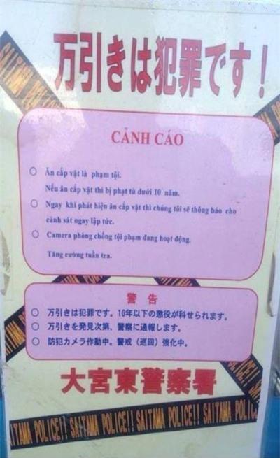 khách hàng VIP, người Việt, người Nhật, xếp hàng, văn hóa, trộm cắp, mất đồ, Nhật Bản, cảnh báo, khách hàng