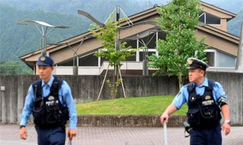 Nhật Bản: thảm sát tại Kanagawa, hơn 40 người thương vong - Ảnh 1.
