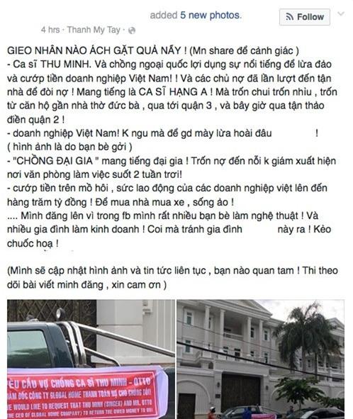 Đòi nợ bằng facebook: Vợ chồng Thu Minh bị tố theo chính cách họ từng làm với C.T Group - Ảnh 1.
