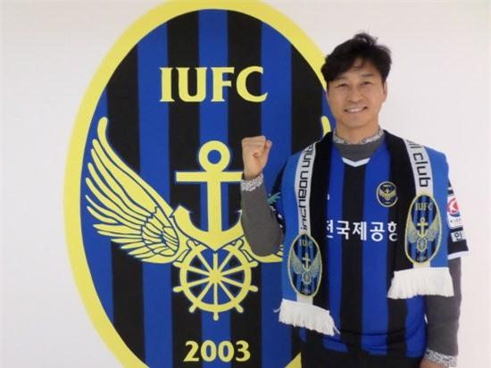 incheon united choi bet bat, thay cua xuan truong tu chuc hinh anh 1