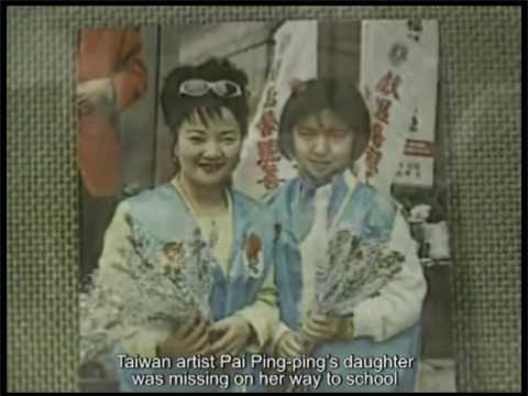 Vụ án rúng động Đài Bắc: Con gái nữ diễn viên nổi tiếng bị bắt cóc, hãm hiếp và giết chết dã man - Ảnh 2.