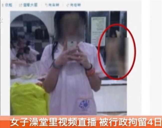 Cô gái bị cảnh sát tạm giữ vì hồn nhiên livestream giữa phòng tắm công cộng - Ảnh 1.
