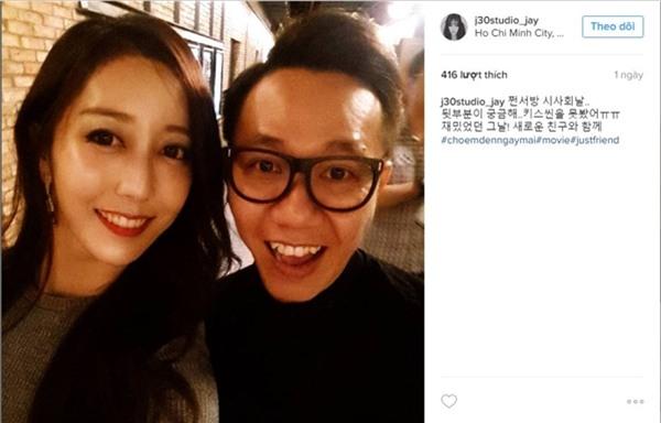 """Tuy nhiên, trên Instagram, Hy Shin đã đăng tải một bức ảnh kèm theo hashtag """"justfriend"""" (tạm dịch: """"chỉ là bạn thôi""""). - Tin sao Viet - Tin tuc sao Viet - Scandal sao Viet - Tin tuc cua Sao - Tin cua Sao"""