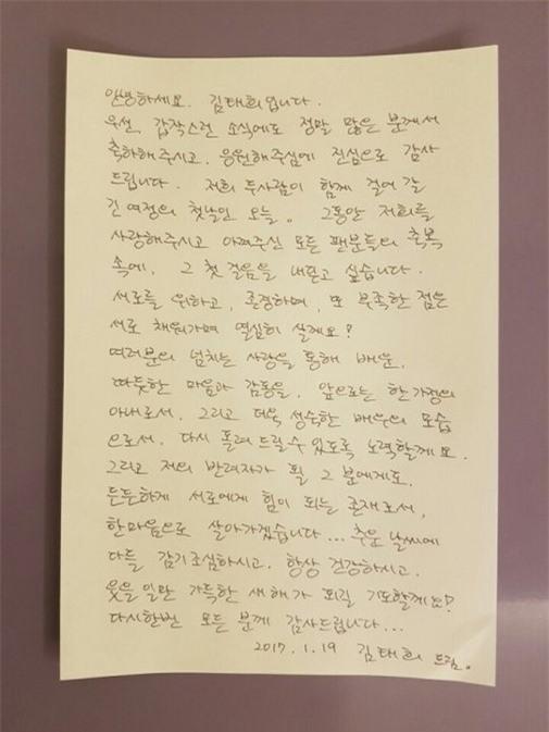kim taehee blogtamsuvn