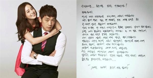 """Kim Tae Hee và Bi Rain: 5 năm vượt qua những cơn sóng """"ngầm"""" để đến bến bờ hạnh phúc - Ảnh 7."""