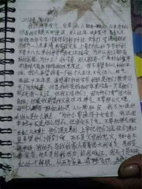 Dòng thư tuyệt mệnh nghẹn ngào nước mắt của cậu bé Trung Quốc: Cha, nếu con qua đời, chắc cha sẽ vui hơn - Ảnh 2.