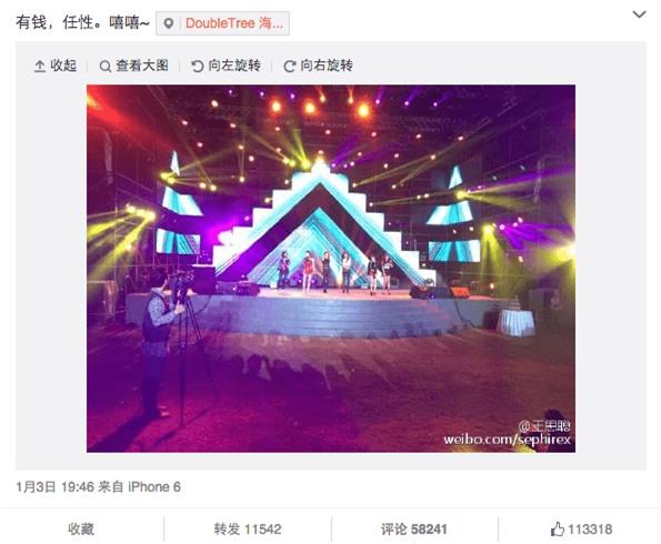 Nhóm nhạc T-ara biểu diễn trên sân khấu hoành tráng trong tiệc sinh nhật của Tư Thông
