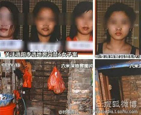 Phát hiện căn hầm bí mật ngay trong chung cư mà yêu râu xanh dùng để bắt giam và hãm hiếp 6 phụ nữ - Ảnh 1.