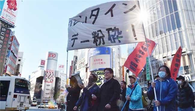 Chống Valentine ở Nhật: Âu yếm nơi công cộng là khủng bố - Ảnh 1.