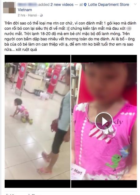 Phẫn nộ clip em bé bị mẹ đánh ở siêu thị tiếp tục bị bỏ mặc ngoài đường, nằm khóc nức nở - Ảnh 4.