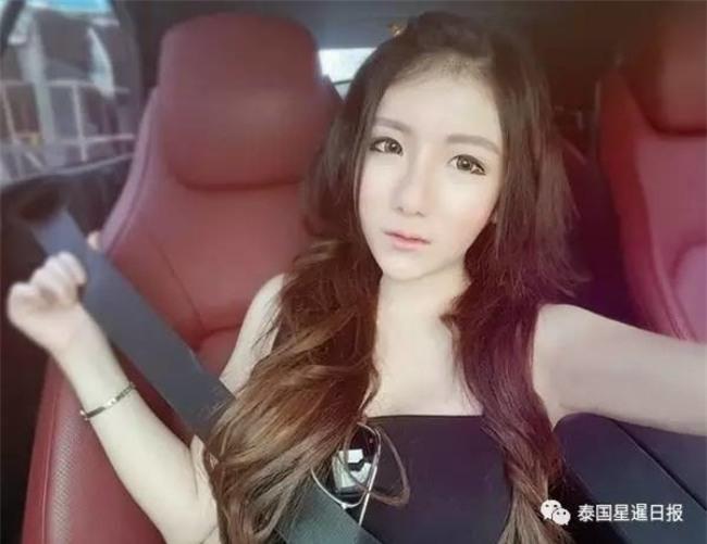 Thái Lan: Bị đạo diễn gạ tình, Hoa hậu 19 tuổi đã có hành động đáp trả thẳng thắn - Ảnh 1.