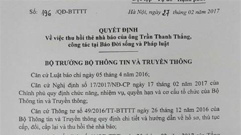 phó chủ tịch quận 1, Đoàn Ngọc Hải, thu thẻ nhà báo, Trần Thanh Thắng, báo đời sống pháp luật