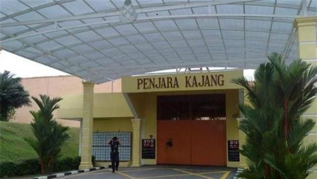 Đoàn Thị Hương, nhà tù, Malaysia, xét xử, Siti Aisyah