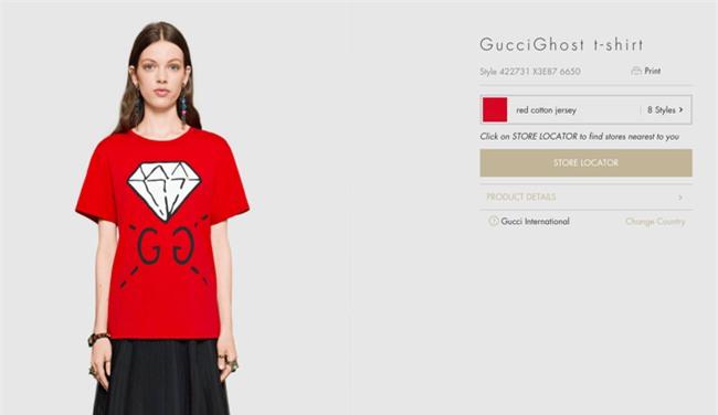 Những chiếc áo phông trị giá hơn chục triệu đồng của người đẹp Việt - Ảnh 11.