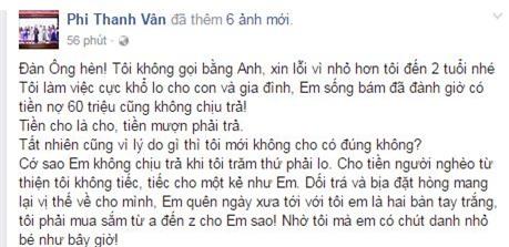 Phi Thanh Vân bất ngờ yêu cầu chồng cũ trả 60 triệu  - Ảnh 1.