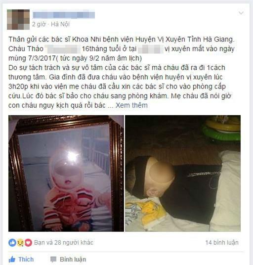 Vụ bé trai 15 tháng tuổi tử vong ở Hà Giang: Đình chỉ hoạt động chuyên môn Trưởng khoa Nhi - Ảnh 2.