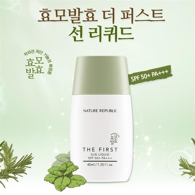 6 dòng kem của Hàn vừa chống nắng vừa tạo hiệu ứng láng mịn cho làn da  - Ảnh 10.