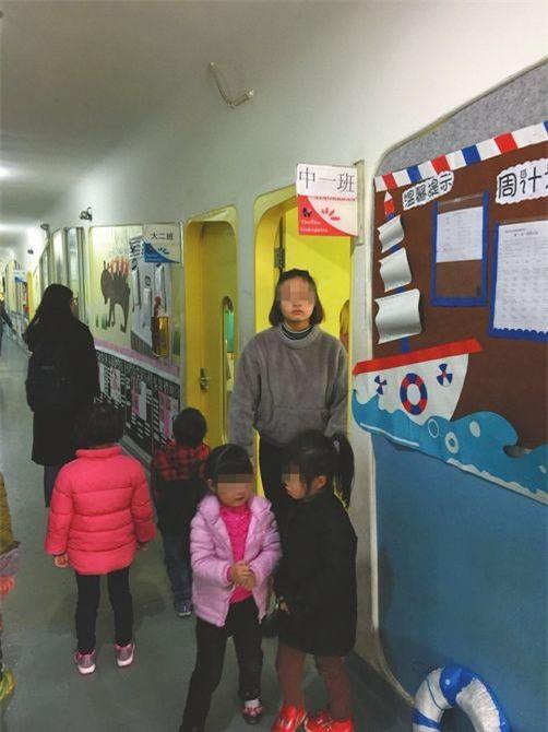 Cô giáo trường mầm non chất lượng cao bị đình chỉ dạy vì đâm kim vào mông học sinh - Ảnh 2.