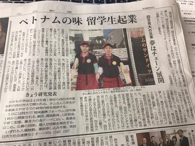 Hai chàng trai Việt nổi loạn trên đất Nhật và mối duyên từ một lần đi chợ - Ảnh 1.