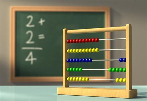 Trẻ sẽ không còn sợ học toán nếu cha mẹ áp dụng ngay những tuyệt chiêu này - Ảnh 4.